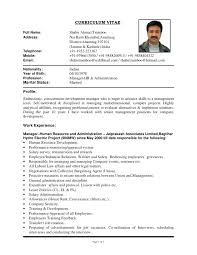 Updated Resume Best Updated Resume Format Quick Updated Cv Shabir Ax O60 Resume