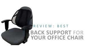 office chair back. Best Back Support For YOUR Office Chair