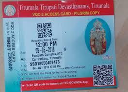 Ttd Kalyanam Tickets Availability Chart 2019 Ttd