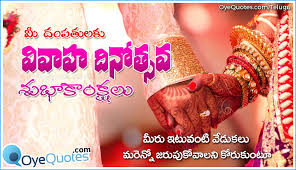 Sisters Salesmanship Message Images Download From Telugu