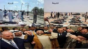 نتيجة بحث الصور عن الطائفية في العراق