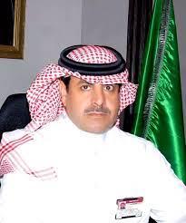 ترقية 31 موظف ببلدية محافظة الجبيل - صحيفة نبض العرب