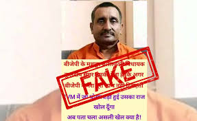 Fact Checked Unnao Rape Accused Kuldeep Sengar Did Not Threaten Bjp
