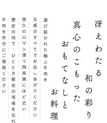 福寿館トップページ福寿館公式ホームページ