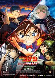 Detective Conan the Movie: The Scarlet Bullet - Journey of Kitkat Nelfei