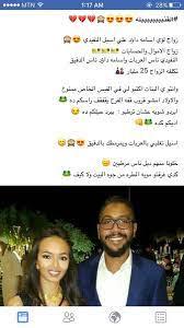 Entdecke rezepte, einrichtungsideen, stilinterpretationen und andere ideen zum ausprobieren. اسيل النفيدي O O Usu O U U U Uso Us O O Usu O U U U Uso Us O O Usu O U U U Uso Us More Political Opposition Members Detained In Sudan Sudaneseonline