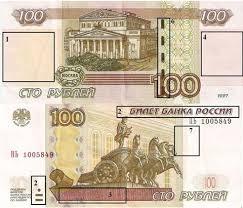 Диплом московский технологический институт купить ru Диплом московский технологический институт купить три
