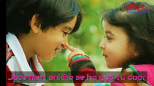 Brother And Sister Cute Love Whatsapp Status Videolyricsgarjanaahd Hindi