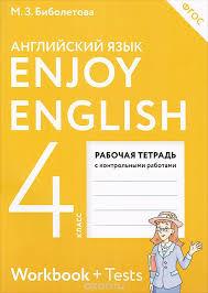 enjoy english workbook tests Английский с удовольствием  enjoy english 4 workbook tests Английский с удовольствием 4 класс Рабочая тетрадь с контрольными работами tests