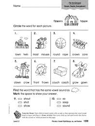 Phonics worksheets to support your child's learning and help them prepare for the year 1 phonics screening check. Ou Ow Phonics Worksheets Jaimie Bleck