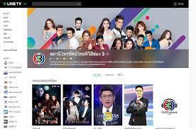 ช่อง 3 Go Online! จับมือ LINE ประเทศไทยนำคอนเทนต์ขึ้น LINE TV – GadGuan