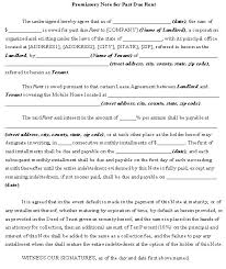 Delinquent Account Letter Template Promissory Note For Past Due Rent Template In 2019