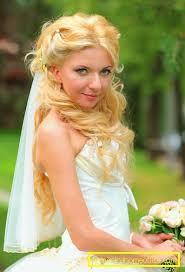 Svatební účes ženský časopis