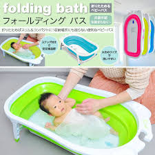 after use i compact folding baby bath temperature check that valve foldingbbeaves 3 colors folding baby bath folding folding bath