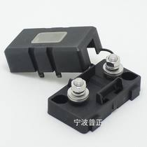insurance from the best taobao agent yoycart com small fork plug fuse box single insurance car seat can be used as multiple fuse box