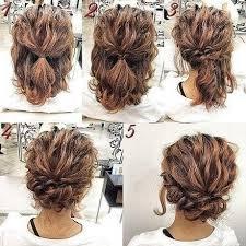 Coiffure Mariage Cheveux Courts Bouclés