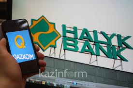 банк намерен выкупить контрольный пакет акций Казкоммерцбанка Народный банк намерен выкупить контрольный пакет акций Казкоммерцбанка