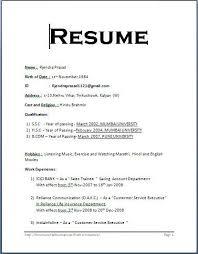 Basic Resume Form Resume Format For Pelosleclaire Com