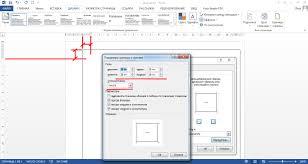 Как настроить размер рамки в Ворде  Отступ рамки в Ворде относительно текста