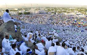 Image result for الحج
