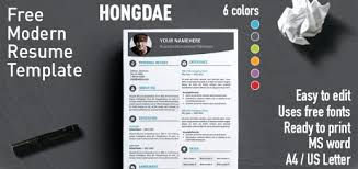Resume Template Free Word Free Resume Templates With Colored Header ...