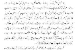 essay on terrorism in urdu professional written resume examples    creative writing contest blog