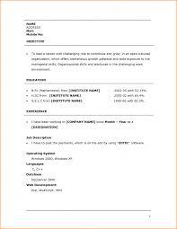 Modern Resume Template Berathen Com Templates Word 2007 Photo