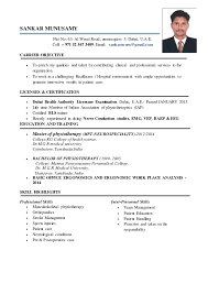 Physiotherapist Resume Sample India Best Of NEW RESUME Copy