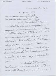 Bistrun : Resignation Letter Generator Gallery Letter Format Formal ...