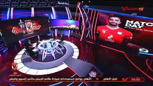بث مباشر الأهلي (27)-(28) الزمالك كأس السوبر الأفريقي لكرة اليد (نهاية  المباراة)