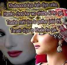 Beautiful Quotes In Hindi With Pictures Best of 24 Most Beautiful Hindi Beauty Quotes Short Beauty Sayings In
