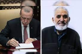 Alevi örgütleri, Sivas hükümlüsü Ahmet Turan Kılıç'ın Erdoğan tarafından  affedilmesini protesto edecek