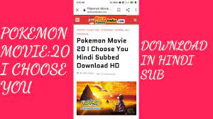 HOW TO DOWNLOAD POKEMON MOVIE 20 I CHOOSE YOU - YouTube
