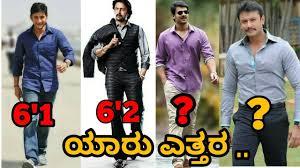 Kannada Actors Height Chart Tallest Heroes In India Kannada Telugu Tamil Hindi Sandalwood Bollywood Tollywood