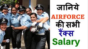 Indian Air Force Salary Chart Airforce Ranks Salary Structure In India