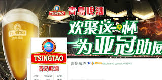 Image result for yanjing beer