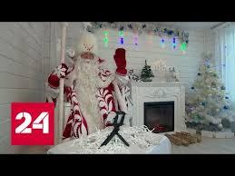 <b>Дед Мороз с</b> антителами: в Москве набирает популярность ...