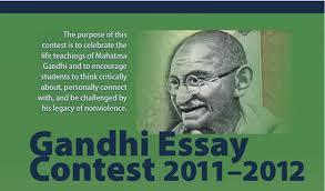 personal philosophy of education essays philosophy of education essays personal philosophy of education essays u of saskatchewan admissions essay