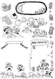 無料10月のおたより用イラスト素材芋ほり運動会ハロウィン