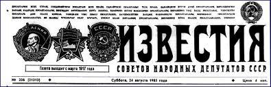 В Москве в подъезде собственного дома задержан Навальный, - жена - Цензор.НЕТ 1148