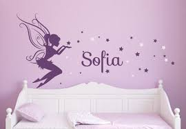 awesome girl wall decals