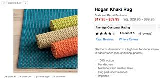 but here s the screen grab of the crate barrel rug