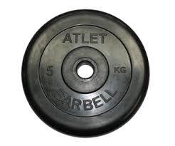 Купить в Иркутске <b>диск обрезиненный MB Barbell</b> Atlet, d=26мм ...