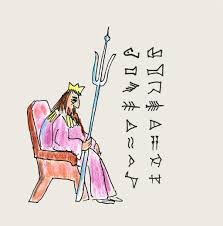 who s the first person in history whose we know phenomena  drawing of a king sitting in a chair a trident like stick looking