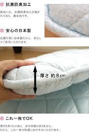 futon mattress sizes. Tokyo Nishikawa Profile Futon Mattress Made In Japan Wool Mixed Single Twin  Size 100x210cm [KV3510] Futon Mattress Sizes M