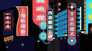 Chinese Words 10 Chinese Words You Cant Translate Into English