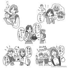 カットイラスト雑誌書籍 西村オコイラストレーションサイト