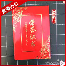 China Gift Certificate Paper China Gift Certificate Paper Shopping