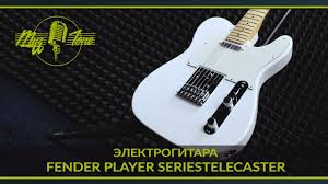 <b>Электрогитара Fender Player</b> Series Telecaster - YouTube