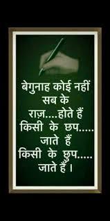 sad shayari images wallpaper best sad hindi shayari images sad shayari photo hd image